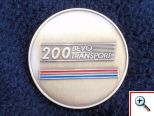 m_coin 270 muncie vz